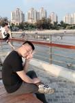 马哥, 26, Guangzhou