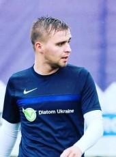 Denis, 25, Ukraine, Kiev
