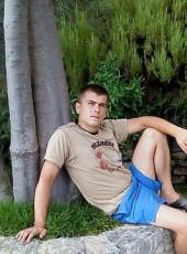 андрей пейогло, 33, Republica Moldova, Comrat