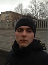 Eageniy, 18, Ukraine, Pobugskoye