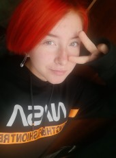 Kseniya, 20, Russia, Kemerovo