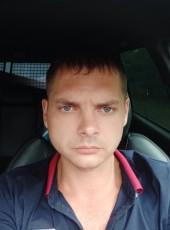 Sergey, 34, Russia, Yakutsk