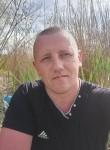 Dimka, 37, Nova Kakhovka