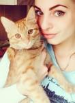 Polina, 24, Yekaterinburg