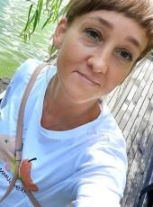 Irina, 33, Russia, Bryansk