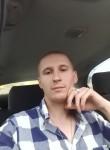 Sergey, 26 лет, Кіровоград