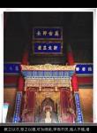 马大少, 18, Beijing