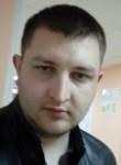 Алексей - Нижний Тагил