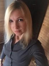 Viktoriya, 31, Russia, Azov