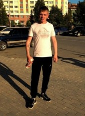 Aleksandr, 25, Russia, Kamensk-Uralskiy