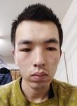 王金, 24, London