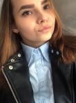 Танюша, 22 года, Москва