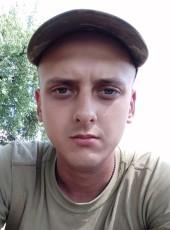 Aleksey, 20, Ukraine, Zhytomyr