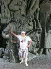 Igor, 47, Russia, Bakal