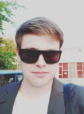 ANDY, 26, Russia, Yekaterinburg