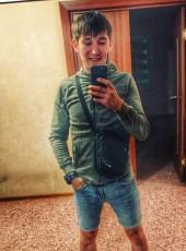 Ruslan, 24, Russia, Kazan