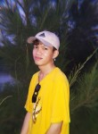 鹿角解, 19, Haikou (Hainan)
