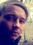 MAX, 25  , Druzhkivka