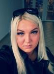 Natali - Салават