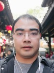 冰彬, 29  , Zigong