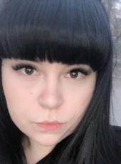 Yuliya, 30, Russia, Samara