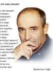 Vitaliy, 38  , Zheleznovodsk
