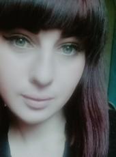 Alena, 23, Ukraine, Zaporizhzhya
