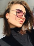 Знакомства Санкт-Петербург: Диана, 22
