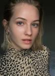 вероника, 23, Kiev