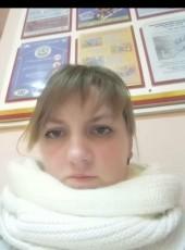 Kseniya, 29, Belarus, Radoshkovichi