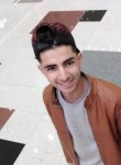 Salah, 18  , Granada