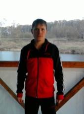 Denis, 29, Russia, Kemerovo