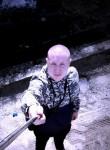Sergey, 24, Kochenevo