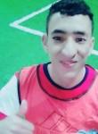 Ĥóċ, 25  , Ghardaia