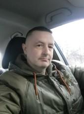 Дмитрий, 45, Україна, Київ