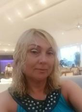 Irina, 54, Russia, Moscow