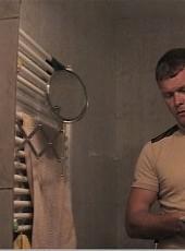 aleksey, 45, Russia, Rostov-na-Donu