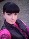 Фото девушки Натали из города Макіївка возраст 31 года. Девушка Натали Макіївкафото