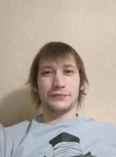 Vasiliy, 29, Ukraine, Cherkasy