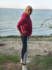 Masha, 33, Ukraine, Lyubymivka