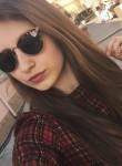 Alena, 21, Moscow
