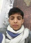 صالح, 21  , Riyadh