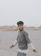 wally, 23, China, Guangzhou