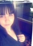 Ekaterina, 20, Kemerovo