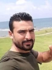 Ali, 29, Israel, Modiin Ilit
