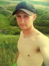 Maksim, 21, Kazakhstan, Borodulikha