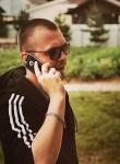 Ruslan, 26, Golitsyno