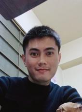 nguyên anh, 27, Japan, Nagoya-shi