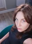 Марина - Тюмень