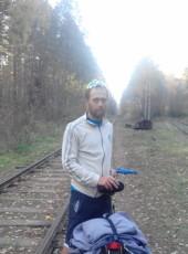 Стас, 45, Russia, Tver